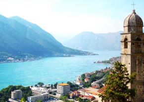 panoramic view of Kotor and the bay